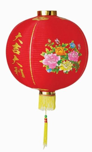 Chinese Lantern with auspicious sayings