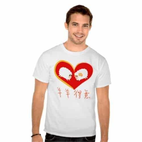 Sheep Valentines Chinese New Year Shirt