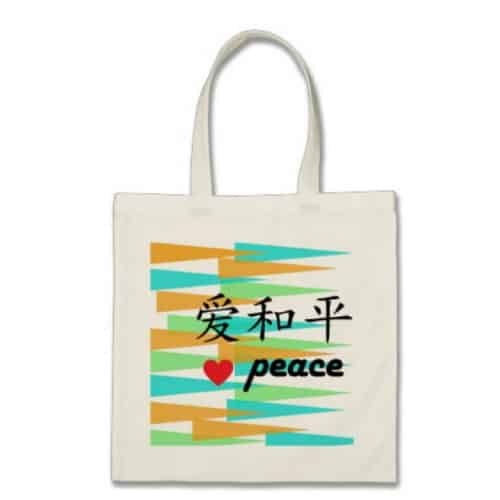 Love Peace Tote Bag