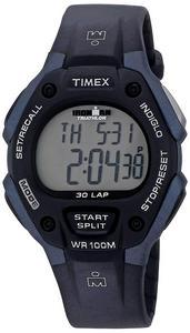 long-distance gifts for boyfriend | timex sports watch digital