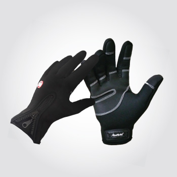 Smartphone friendly winter gloves