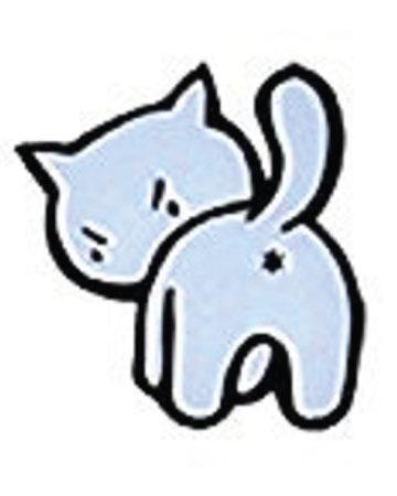Cat butt lapel pin